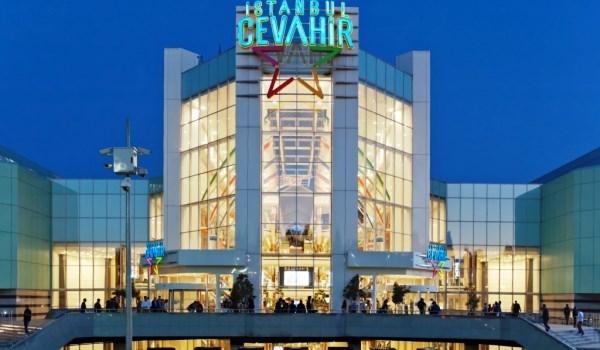 Торгово-развлекательный центр Cevahir в Стамбуле
