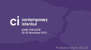 vystavka-sovremenniy-stambul-22-25-noyabrya