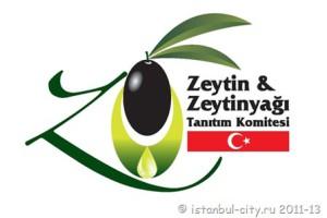 muzey-olive-masla-adatepe