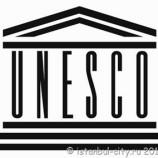 ЮНЕСКО и Турция: несколько интересных фактов 2