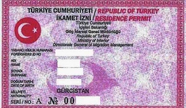 Вид на жительство в Турции 2015: законы и поправки