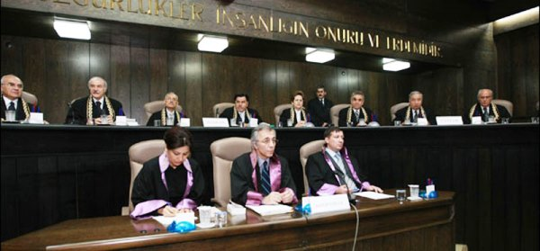 Турецкий суд