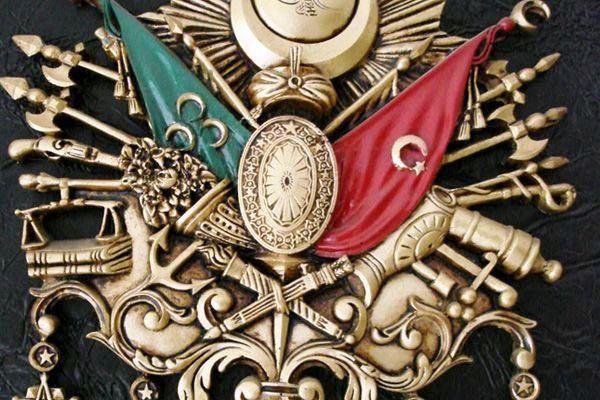 Султаны Турции: таблица правления и званий