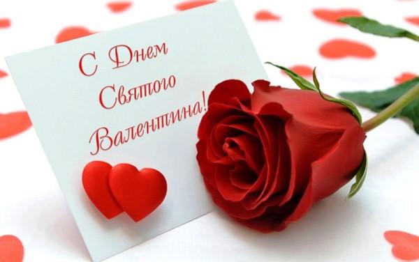 День святого Валентина в разных странах: любовь да и только!