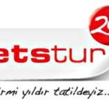 Туроператор в Стамбуле – лидер ETS TUR