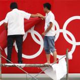 Стамбул и летняя Олимпиада 2020