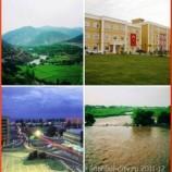 Сакарья. Турецкая провинция