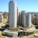 Аташехир – округ Стамбула с картинки