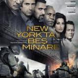 Фильм 5 Минаретов в Нью-Йорке: моя рецензия