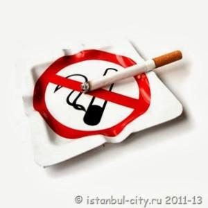 88 лир за курение турецким водителям