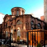 Стамбульский Мирелейон или Мечеть Бодрум