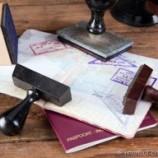 Для въезда в Турцию необходима пустая страница в паспорте