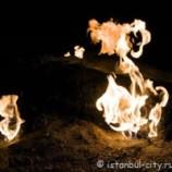 Янарташ — Огненная гора