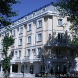 Отель в Стамбуле – Eresin Crown Hotel 5* — условия спец-класса