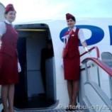 Открываются авиарейсы из Перми в Стамбул