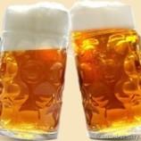 Отведать хорошего пива в Стамбуле? – Нет ничего проще!
