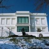 Музей Сакипа Сабанджи – частная жизнь и государственное дело