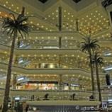 Торговые центры Стамбула – Аврупа Йакасы