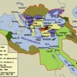 Османская Империя: 16 Интересных фактов