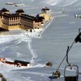 Горнолыжный курорт Даврас в Золотом Треугольнике